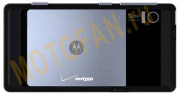 Motorola Shules (or Sholes) to be first Android phone for Verizon