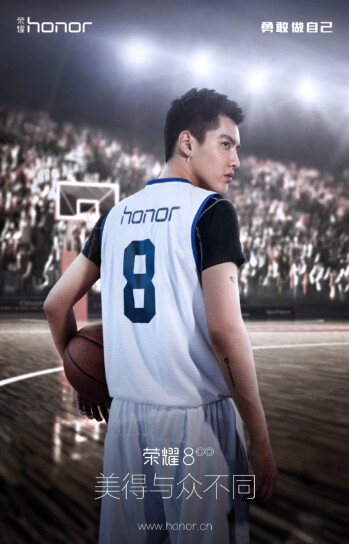 honor 8 teased ahead of probable July 5th announcement