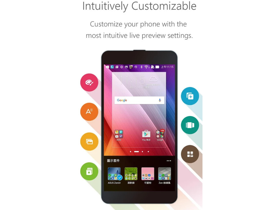 Asus ZenUI Launcher now available for most Android phones