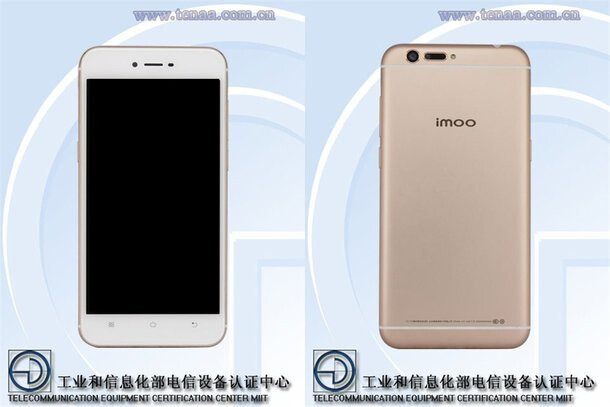 """TENAA certification for the imoo handset. - The """"imoo"""" educational smartphone passes TENAA certification, design and specs revealed"""