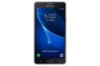 Samsung-Galaxy-Wide-1