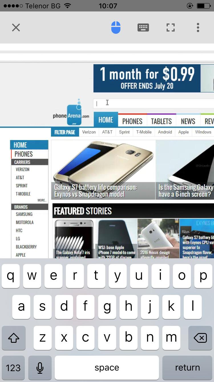article relating to digital keyboard