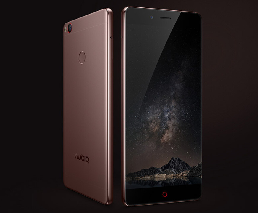 The Nubia Z11 - 'Sold out' Nubia Z11 goes back on sale July 13th