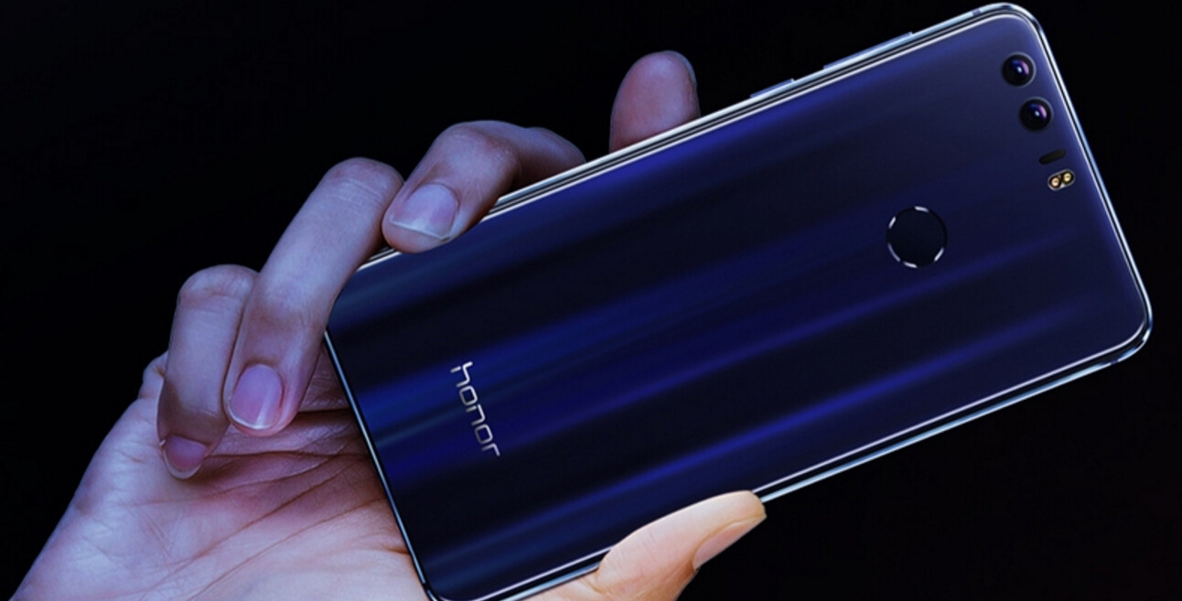 the honor 8 is now official with a dual camera set up on. Black Bedroom Furniture Sets. Home Design Ideas
