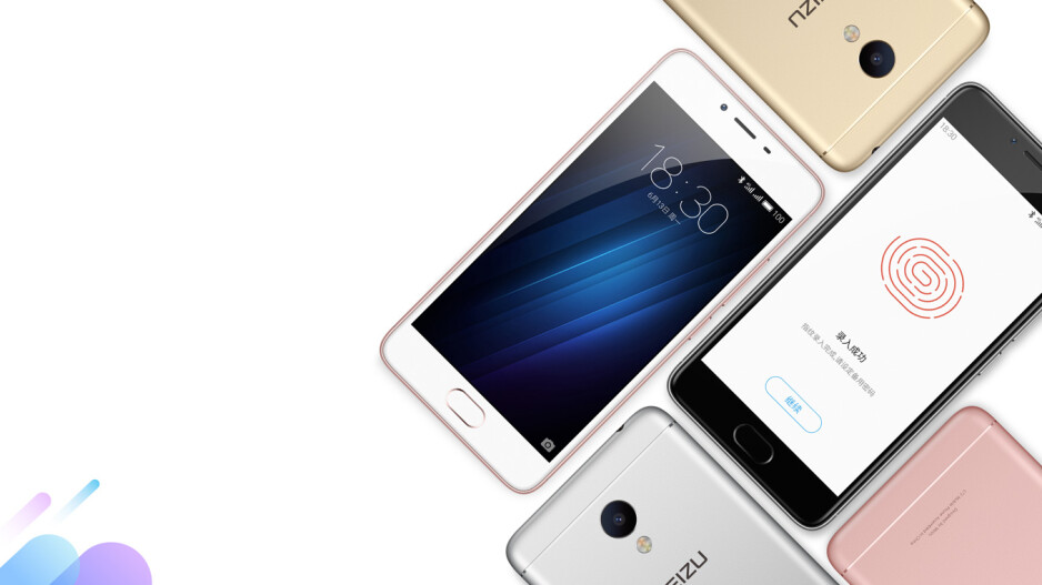 Meizu MX6 camera teaser posted by company official