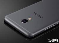 Meizu-MX6-Leaked-3