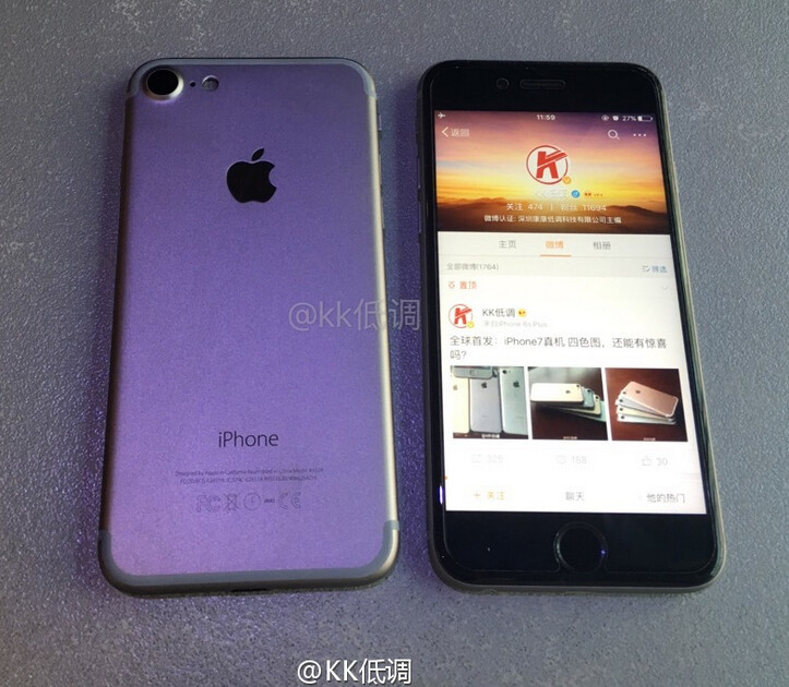apple iphone 7 is seen side by side with apple iphone 6s. Black Bedroom Furniture Sets. Home Design Ideas