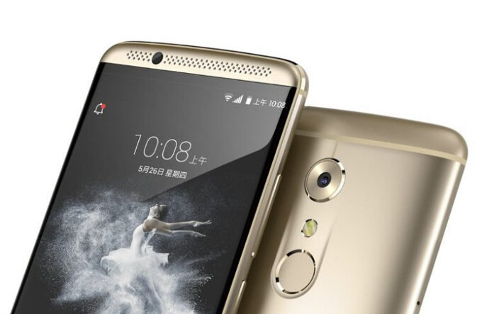 Pre-order the ZTE Axon 7 for $399 on B&H and get free Samsung Level U headphones, $75 gift card