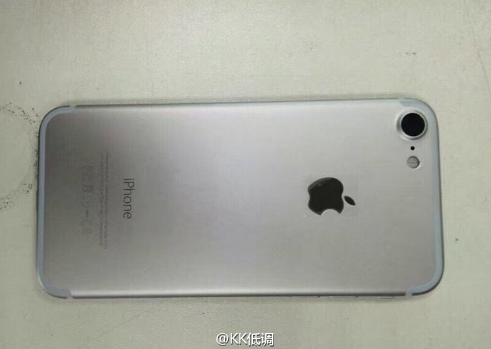 Check out three pictures of an Apple iPhone 7 prototype in ...