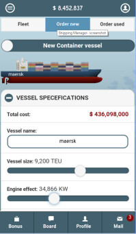 2016-07-20-142715-Shipping-Manager---Android-Apps-on-Google-Play