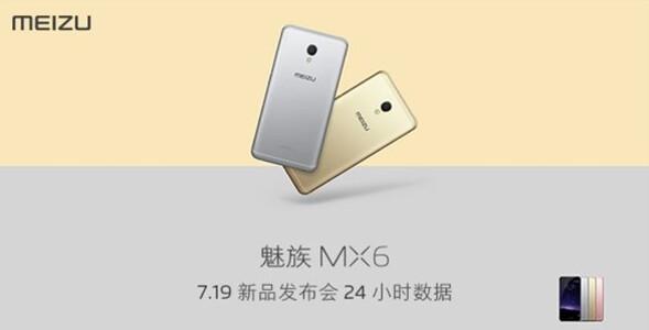 The Meizu MX6 has 3.2 million registrations - Meizu MX6 snags 3.2 million registrations in less than 24 hours