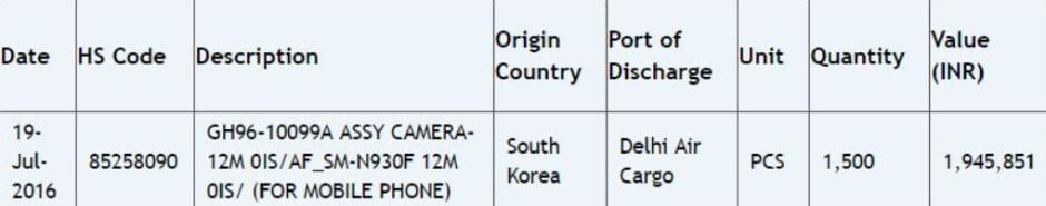 Zauba listing confirms that the Samsung Galaxy Note 7 will have a 12MP camera on back - Zauba 'confirms' that a 12MP rear-facing camera will be found on the Samsung Galaxy Note 7