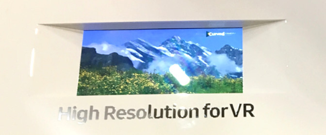 """Samsung's new 5.5"""" 4K display destined for VR applications and maybe for the Galaxy S8 - Galaxy S8 aka Project Dream may already be in the works with a VR-ready 4K display"""