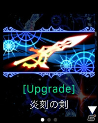 Cosmos-Rings-Square-Enix-Apple-Watch