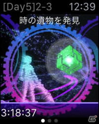 Cosmos-Rings-Suare-Enix-Apple-Watch-3