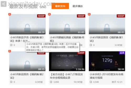 Xiaomi has posted four videos related to VR on Chinese social media although all are locked