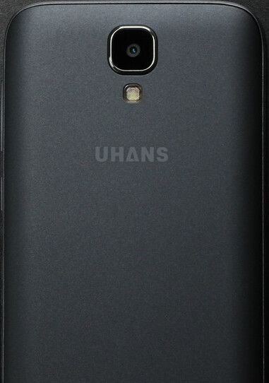 Back to basics - The Uhans A101 is an Android tribute to the best-selling Nokia 1100