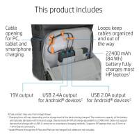 HP-Powerup-Backpack-04.jpg