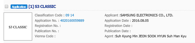 Samsung Gear S3 Classic confirmed by trademark registration