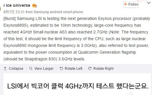 Next Samsung Exynos tipped to be a 4GHz beast, yet more frugal than Snapdragon 830