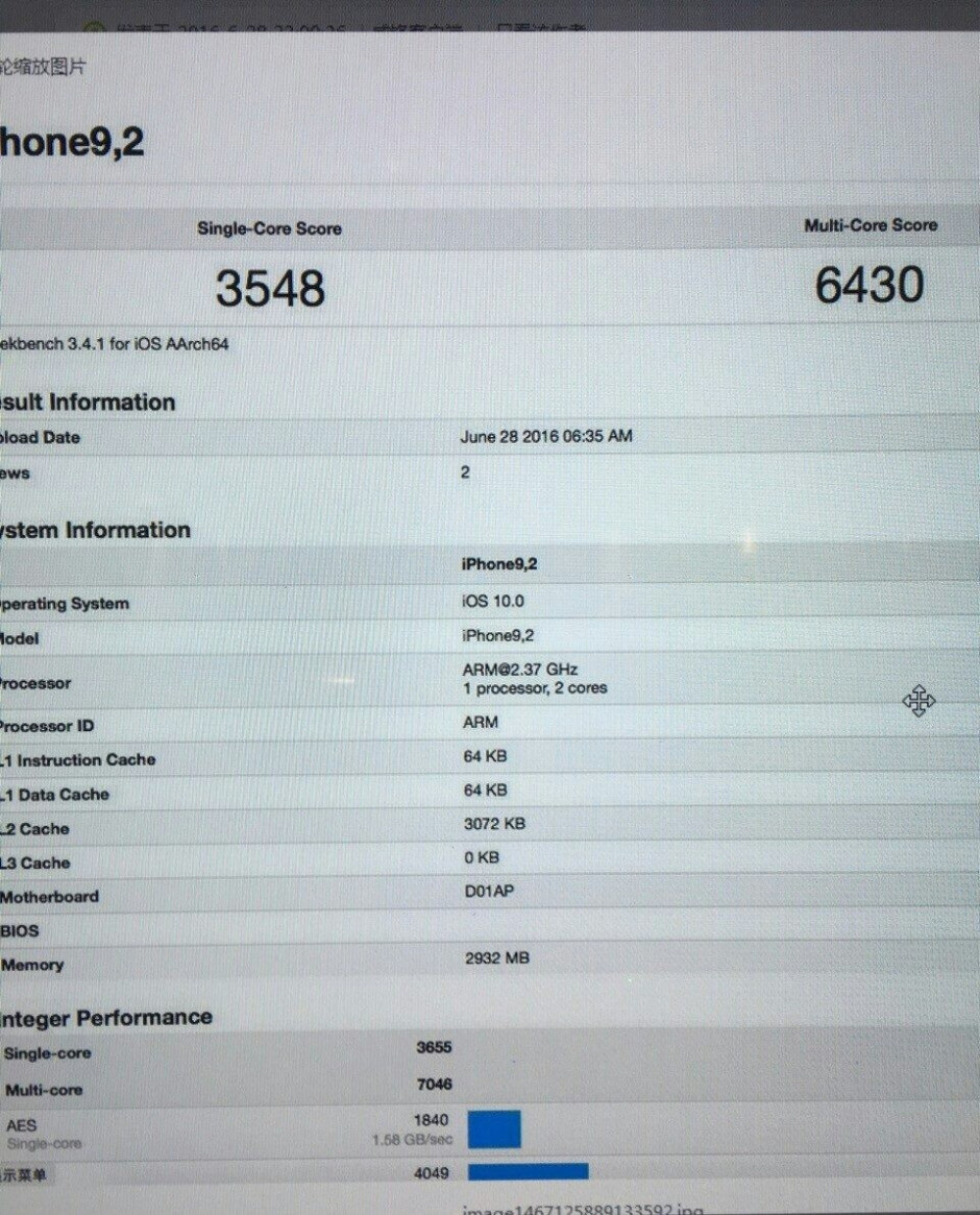 iPhone 7 Plus benchmark allegedly caught on camera. It may have 3 GB of RAM?
