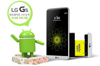 Select LG G5 owners can now test Android 7.0 Nougat (in Korea)