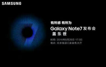 Exclusive Note 7 with 6 GB RAM may be released for preorder in China on August 26