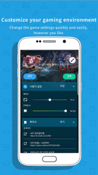 samsung-gamebox-launcher-1.jpg