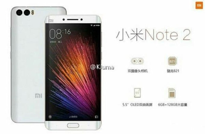 Leaked graphic appears to confirm specs of the Xiaomi Mi Note 2