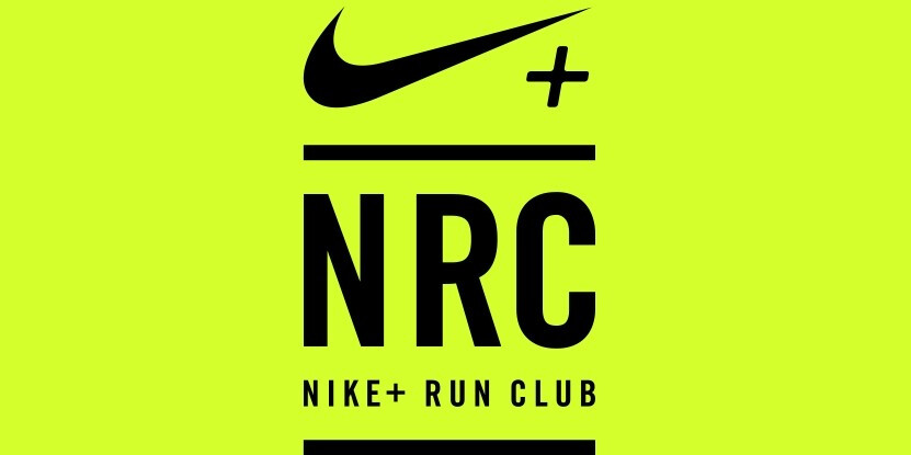Nike+ Running app update suggests next Apple Watch will have GPS capabilities