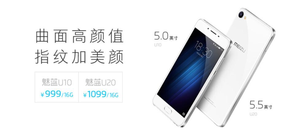 Meizu introduces the U10 and U20 - Meizu unveils two new handsets, the U10 and U20