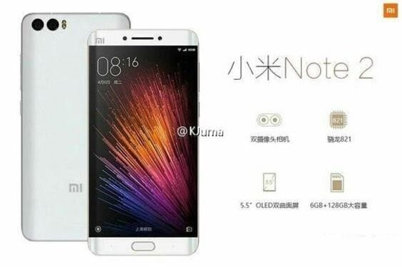 A community-made render of the alleged Mi Note 2 - Alleged Xiaomi Mi Note 2 leaked photos show off curved screen