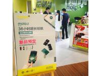 Moto-Z-Play-release-date-022.jpg