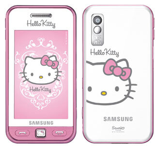 Samsung Star - Thursday´s News Bits