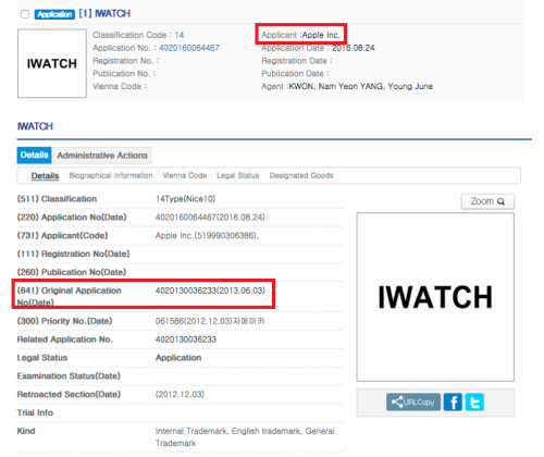Documents allegedly reveal that Apple has been awarded the iWatch trademark in one Asian country