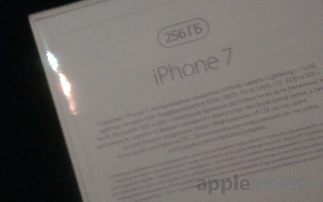 iphone 7 plus black box. images allegedly show the retail box of iphone 7 in russian iphone plus black