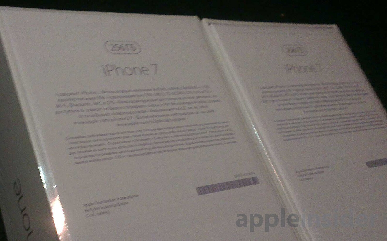 Photo Of Alleged Apple Iphone 7 Box Shows 256gb Model With