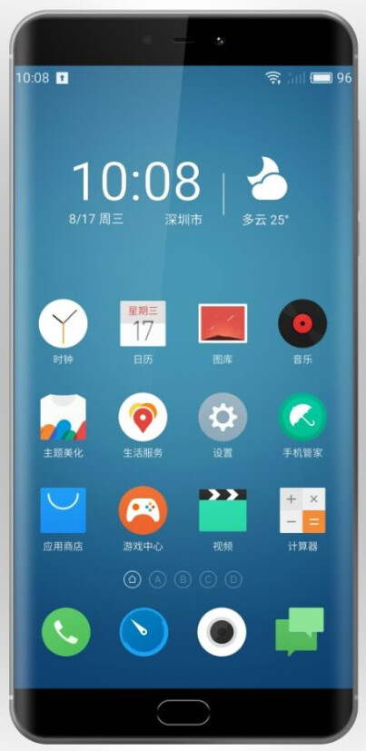 The Meizu Pro 7 could be unveiled on September 13th with Flyme 6 on board - Flyme 6 to be introduced on September 13th along with Meizu Pro 7?