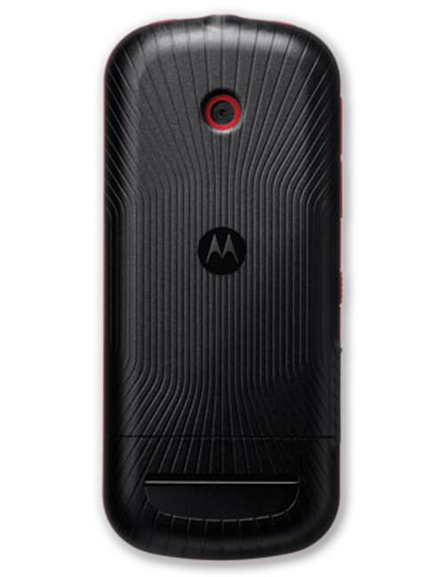 The Motorola VE440 available for $129 - MetroPCS now offers the Motorola VE440 – an affordable, music oriented handset