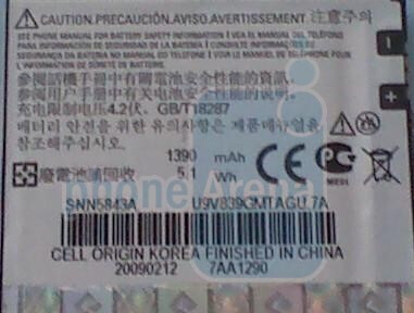 UPDATED 10/2: New images of the Motorola Droid (Tao, Sholes) running Android