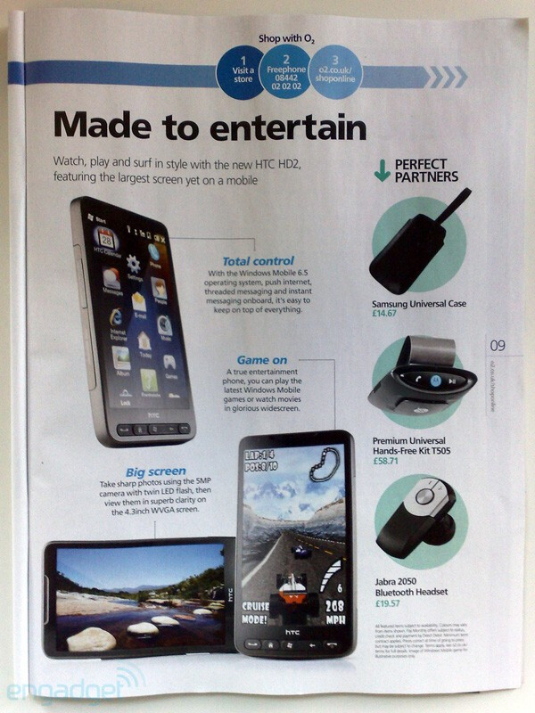 The HTC Leo is the HD2 - now confirmed by a leaked product catalogue of О2