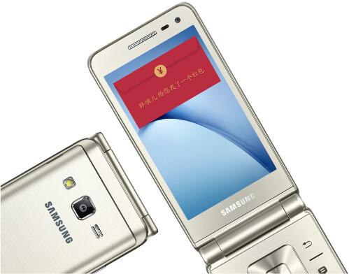 Samsung Galaxy Folder 2: official images