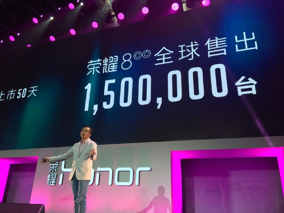 Honor VP Zhao Ming announces that 1.5 million Honor 8 units have been sold - 1.5 million Honor 8 handsets have been sold since its July launch