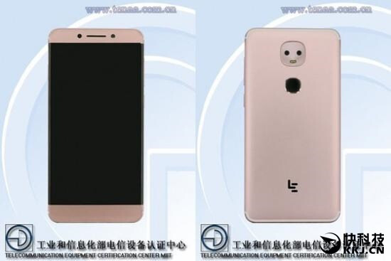 TENAA images of the upcoming smartphones - Chinese manufacturer LeEco to debut alleged Snapdragon 821-powered smartphone Sep 21