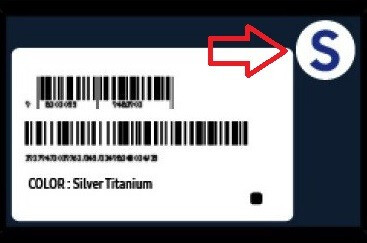 Arrow points to the white circle with the blue 'S' that will be seen near the UPC code on the box of revised Samsung Galaxy Note 7 units - Some U.S. airlines are allegedly telling passengers not to use any Samsung branded handset in-flight