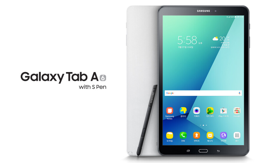 Samsung Galaxy Tab A (2016) with S Pen goes official