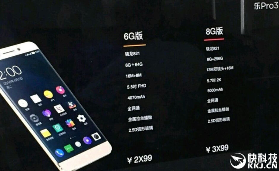 The LeEco Le Pro 3 has a variant offering 8GB of RAM - Internal training document reveals variants of the LeEco Le Pro 3 with 6GB and 8GB of RAM?