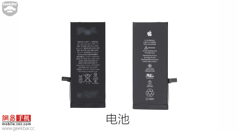 First Apple iPhone 7 teardown reveals 1960 mAh battery, 2 ...