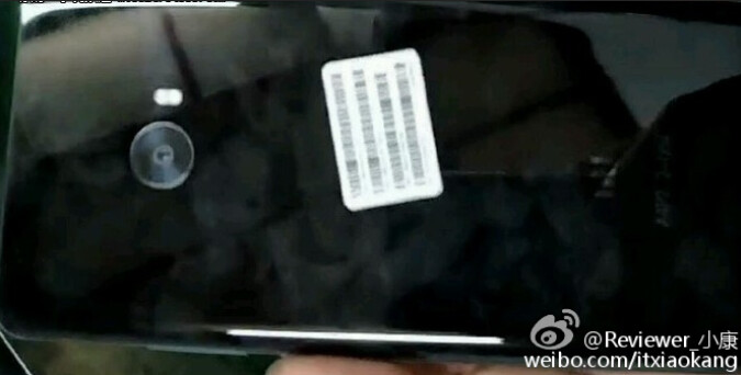 Leaked photograph allegedly showing the back of the Xiaomi Mi 5s - Rear image of highly spec'd Xiaomi Mi 5s leaks?