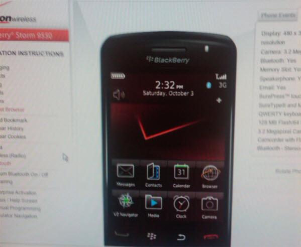 BlackBerry Storm 2 9550 emulator shows up in Verizon's system